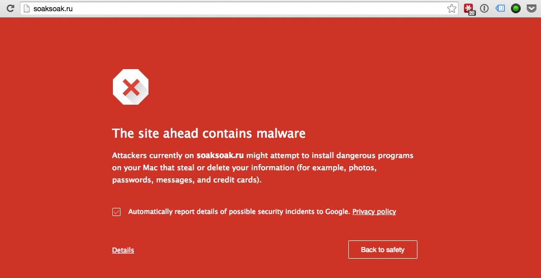 Google bloquea los dominios infectados. Los usuarios ven esta página.